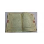 Kur'an-ı Kerim Yüce Meali Camii Boy 24 x 33 cm(KARE KODLU SESLİ KURAN UYGULAMALI)