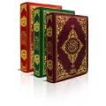 4 Renk Kur'an-ı Kerim Çanta  Boy ( 13 x 18 cm )