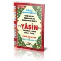 Bilgisayar hatlı fihristli Türkçe okunuşlu yasin Cami boy 128 sayfa 24 x 33 cm