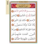 Bilgisayar hatlı fihristli Türkçe okunuşlu yasin Rahle boy 128 sayfa 20 x 28 cm(minimum satışı 25 adet)