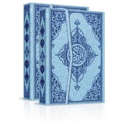 4 Renk Kur'an-ı Kerim Orta Boy ( 17 x 24 cm )