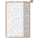 Kur'an-ı kerim üçlü kelime okunuşlu rahle boy 20 x 28 cm