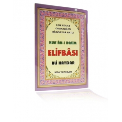 Elifba Cüzleri 17 x 24 cm(minimum satışı 25 adet) ( 50 adet ve üzeri alımlardaFİYAT 2,5 TL )
