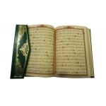 4 Renk Kur'an-ı Kerim Camii  Boy ( 24 x 33 cm )(KARE KODLU SESLİ KURAN UYGULAMALI)
