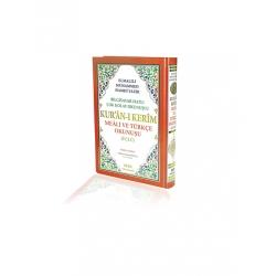 Kur'an-ı Kerim Meali ve Türkçe Okunuşu(üçlü) Orta Boy 17 x 24 cm