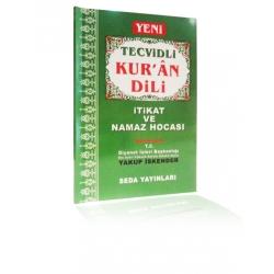 Tecvidli Kur'an Dili 17 x 24 cm(minimum satışı 25 adet) ( 50 adet ve üzeri alımlarda FİYAT 3,5 TL)