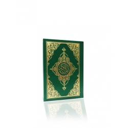 4 Renk Kur'an-ı Kerim Orta  Boy ( 17 x 24 cm ) (KARE KODLU SESLİ KURAN UYGULAMALI)
