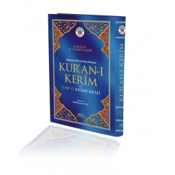 Kur'an-ı Kerim Renkli Kelime Meali Camii Boy 24 x 33 cm