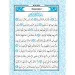 fihristli orta boy 192 sayfa mavi renkli türkçe okunuşlu ,arapça ,ve mealli yasini yerif(50 ve üzeri alımlarda fiyat 6,5 tl)