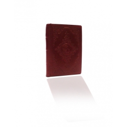 Cep Boy Kuran-ı Kerim Meali 10 x 14 cm