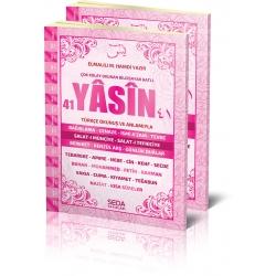 fihristli orta boy 192 sayfa pembe renkli türkçe okunuşlu ,arapça ,ve mealli yasini yerif(50 ve üzeri alımlarda fiyat 6,5 tl)
