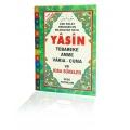 Bilgisayarlı Arapça Fihristli 41 Yasin Camii 64 Sayfa 24 x 33 cm (minimum satışı 25 adet) ( 50 adet ve üzeri alımlarda 6,50tl